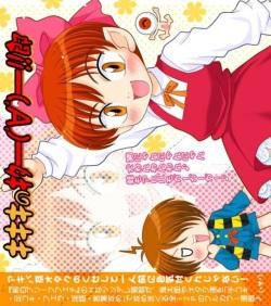 Kikiki no Kitaa!!rou